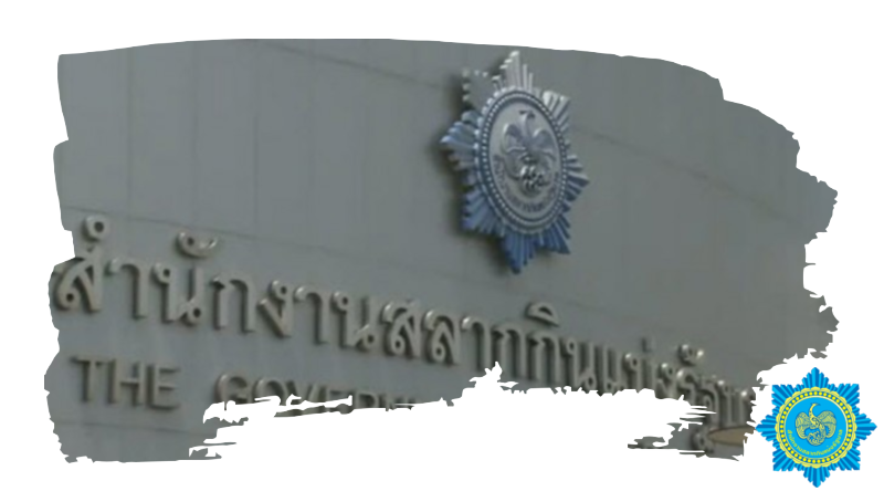 The Government Lottery Office of Thailand